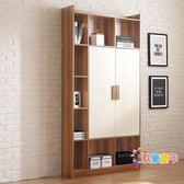 書櫃書櫃書架簡約現代帶門書櫥格子置物櫃子自由組合家具CP3X XW