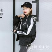 棒球外套 女春秋韓版學生短款bf原宿寬松2018新款百搭港風棒球服