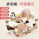 嬰兒學步車嬰幼童車寶寶6-7-12-18個月多功能防側翻可折疊 js3529『科炫3C』