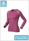 【速捷戶外】ODLO 152021 機能銀纖維長效保暖排汗內衣 - 女圓領 紫紅