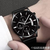 手錶男學生運動石英錶防水潮流全自動機械錶高中男士手錶十大品牌 1995生活雜貨