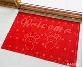 浴室防滑腳墊大門口吸塵蹭土門廳門前地毯可裁剪    LY6092『愛尚生活館』TW