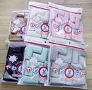 日本原裝8 入學爬寶寶必備-居家安全防撞角保護套/桌角防護(加厚)【JF0019-S】