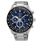 SEIKO 精工 SSC585P1(V175-0EE0B) Criteria 太陽能 三眼計時 男錶