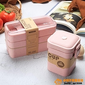 日式減脂飯盒便當盒分格減肥餐上班族分隔型可微波爐學生輕食餐盒品牌【桃子】