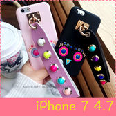 【萌萌噠】iPhone 7  (4.7吋)  日韓潮流款 鉚釘貓頭鷹腕帶保護殼 全包矽膠軟殼 手機殼 手機套