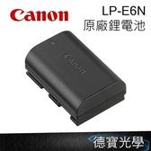 ▶滿件折百 Canon LP-E6N 全新盒裝 原廠鋰電池 LPE6N CANON 5D3/5D2/6D/7D/60D/70D 專用