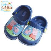 布布童鞋 粉紅豬小妹佩佩豬與喬治藍色布希鞋(15~20公分) [ AJX001B ] 藍色款