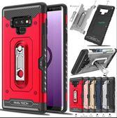 SamSung/三星 Note9 手機殼 男女款新潮手機套 Galaxy Note9 手機軟殼 N9600 防摔手機殼 支架插卡套