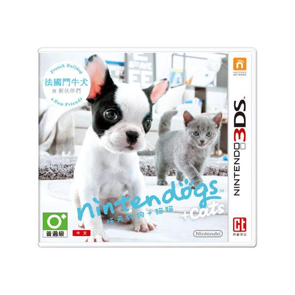 [哈GAME族]免運+刷卡 N3DS 3DS 任天狗狗+貓貓 法國鬥牛犬與新伙伴們 繁體中文版 台灣機專用