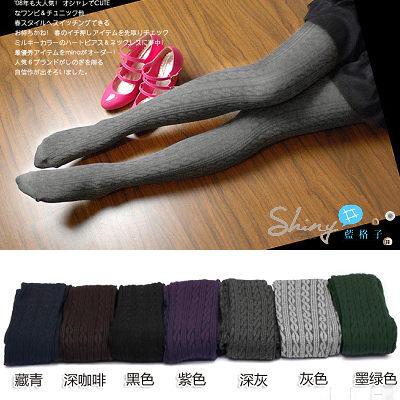 【29A70】shiny藍格子-顯瘦百搭麻花紋踩腳/連褲褲襪