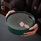 日式圓形茶盤小號茶臺手工陶瓷簡約儲水乾泡茶盤茶承【618店長推薦】