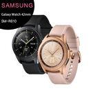 SAMSUNG Galaxy Watch 42mm 內建GPS藍牙超強防水長效電力專屬手錶SM-R810(0.75G/4G)