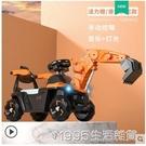 兒童電動挖掘機玩具車可坐人男孩可騎大型挖勾機工程車小孩挖土機 1995生活雜貨