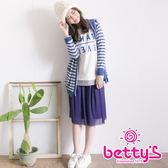 betty's貝蒂思 翻領混色拼接條紋連帽針織罩衫(藍色)