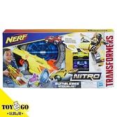 3-4月特價 NERF樂活射擊 Nitro極限射速賽車 變形金剛大黃蜂賽車組 TOYeGO 玩具e哥