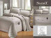 【SMART居家時尚生活館】-「飛上枝頭高級精梳棉四件式雙人床包兩用被組」-(灰)