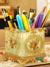筆筒 歐宴時尚筆筒收納盒可愛創意化妝刷桶...