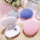 貝殼飾品收納盒-粉色