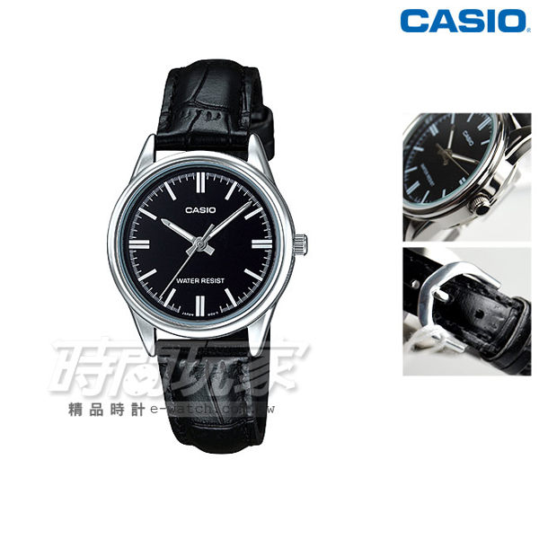 CASIO卡西歐LTP-V005L-1A 簡約時刻指針錶 真皮錶帶 黑色 女錶 LTP-V005L-1AUDF