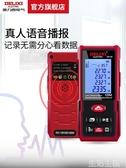 測距儀德力西電氣激光測距儀紅外線高精度測量儀手持充電量房儀電子尺雙12