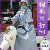 防曬衣 騎車帶帽防曬衣女夏季全身電動車長款棉質摩托車遮陽披肩-10週年慶