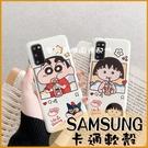 Q版卡通殼  三星 Note20 Ultra Note10+ Note8 Note9 鏡頭加高保護 全包邊軟殼 卡通手機殼 日本卡通殼