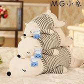 毛絨娃娃 北極熊毛絨玩具公仔趴趴熊睡覺抱枕