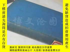 二手書博民逛書店A罕見Text Book of Quantitative Inorganic Analysis Theory an