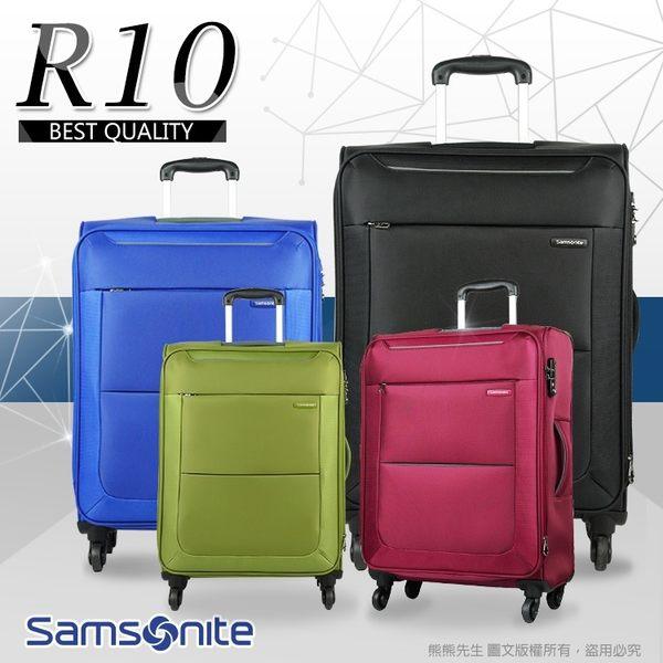 送拉桿旅行袋《熊熊先生》Samsonite特賣7折新秀麗 行李箱|旅行箱登機箱 20吋 R10 輕量 可加大BASAL