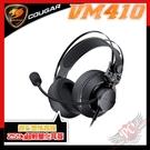 [ PCPARTY ] 美洲獅 Cougar VM410 石墨烯 超輕量化 3.5mm 電競耳機麥克風