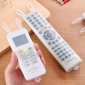 【01182】 可愛兔子耳朵遙控器保護套 矽膠防塵 防水 防油 防滑 螢光
