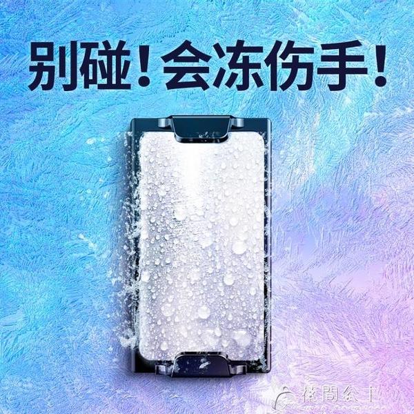 手機散熱器發燙游戲降溫神器半導體製冷背夾散熱小風扇蘋果主播同 快速出貨