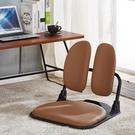 折疊和室椅背靠椅懶人沙發學生宿舍榻榻米椅子飄窗鐵藝床上椅凳子 【2021特惠】