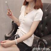 抽繩白色V領短袖t恤女冰絲針織半袖ins薄上衣服 格蘭小舖