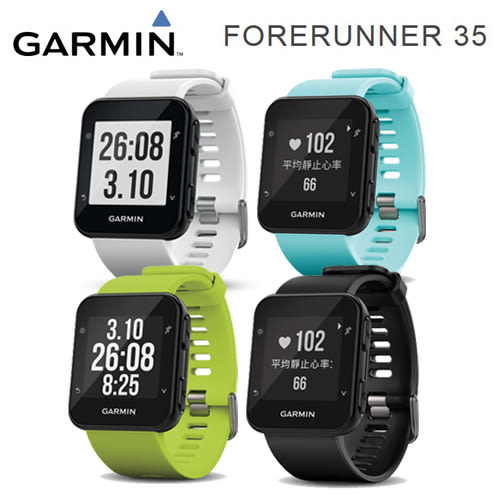 GARMIN Forerunner 35 GPS 心率 智慧跑錶 運動手錶 (手機)