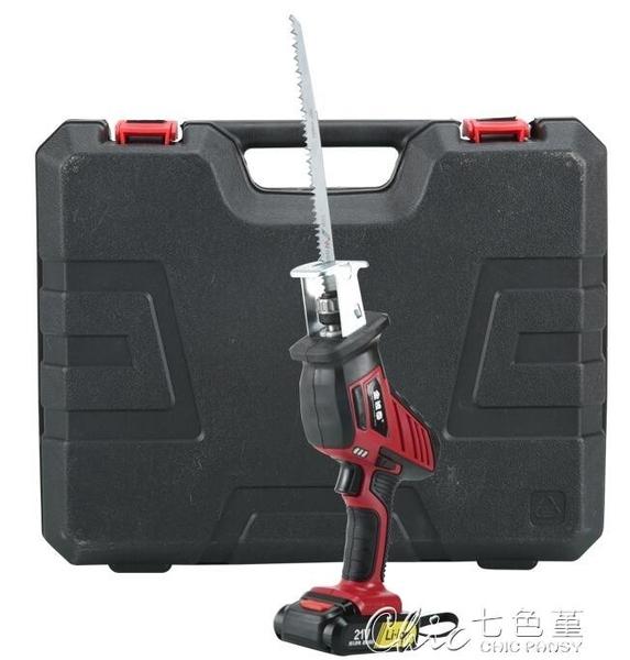 電鋸 金誠泰21V迷你型充電式鋰電往復鋸多功能馬刀鋸戶外手提伐木鋸【全館免運】
