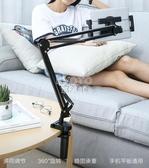 懸臂支架 綠聯床頭手機支架懶人懸臂架桌面直播宿舍床上用看電視switch通用