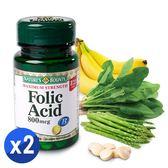 【買一送一】自然之寶葉酸800錠狀食品 250錠/瓶