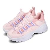 Skechers 休閒鞋 Kozmiks 1.0 粉紅 紫 女鞋 復古慢跑鞋 老爹鞋 運動鞋 【ACS】 88888409PKLV
