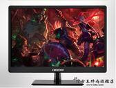 全新22英寸一線高清電腦液晶顯示器igo『韓女王』