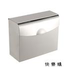 【快樂購】盒衛生紙盒洗手間不銹鋼草紙盒免...