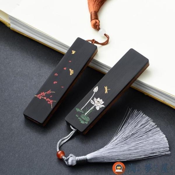 【禮盒裝】隨身碟U盤32G紅木制古風木質禮物商務【淘夢屋】
