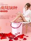 家用泡腳桶塑料加大高深按摩洗腳盆泡腳木桶帶蓋保溫足浴盆足療桶