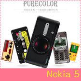 【萌萌噠】諾基亞 Nokia 5 (5.2吋) 復古偽裝保護套 PC硬殼 懷舊彩繪 計算機 鍵盤 錄音帶 手機套