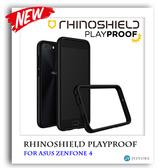 犀牛盾 ASUS ZenFone 4 (ZE554KL) 耐撞擊防撞邊框 手機殼 保護殼 RhinoShield 華碩