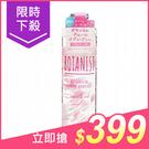 櫻花季限定商品 帶給肌膚滋潤,使肌膚呈現高雅透明感,花瓣狀凝膠在滲入至肌膚的同時,亦會散發出香氣