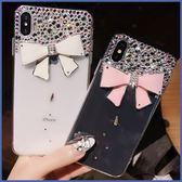 HTC U12 life Desire12s UUltra U12Plus U11 EYEs U11+ 優雅淑女鑽殼 手機殼 水鑽殼 訂製