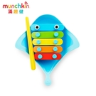 munchkin滿趣健-魟魚手敲琴洗澡玩具