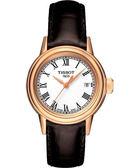 TISSOT 天梭 T-Classic Carson 羅馬石英女錶-白/咖啡 T0852103601300